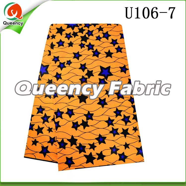 Stars Pattern African Wax Print Fabric