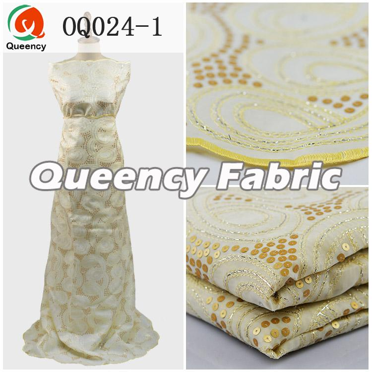 Beige Swiss Double Organza Lace