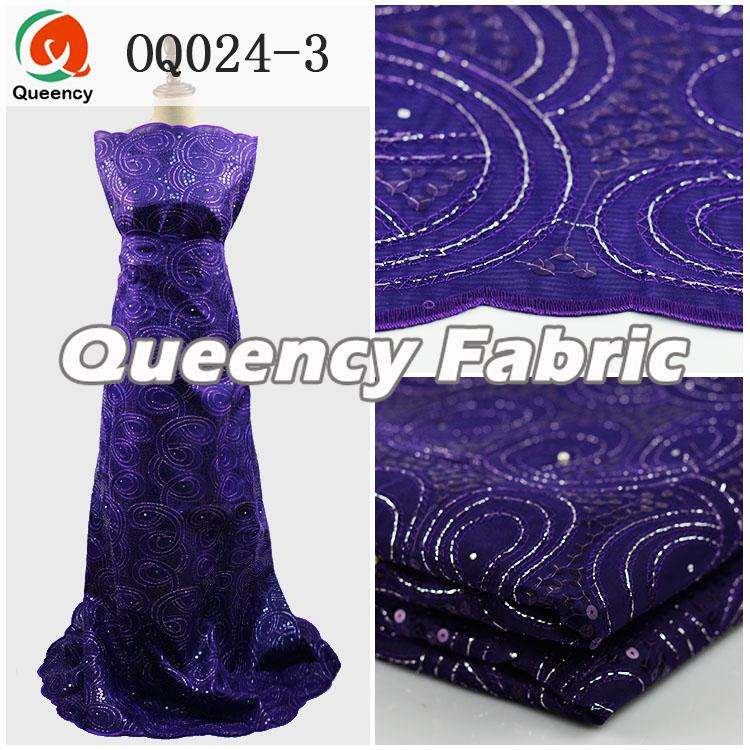 Purple Swiss Double Organza Lace