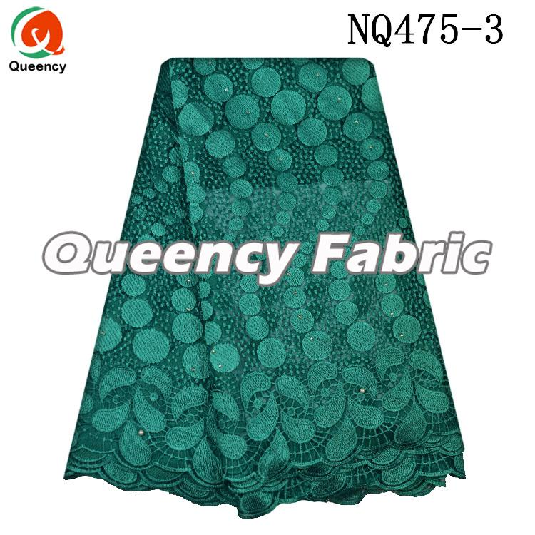 Teal Netting Mesh Lace