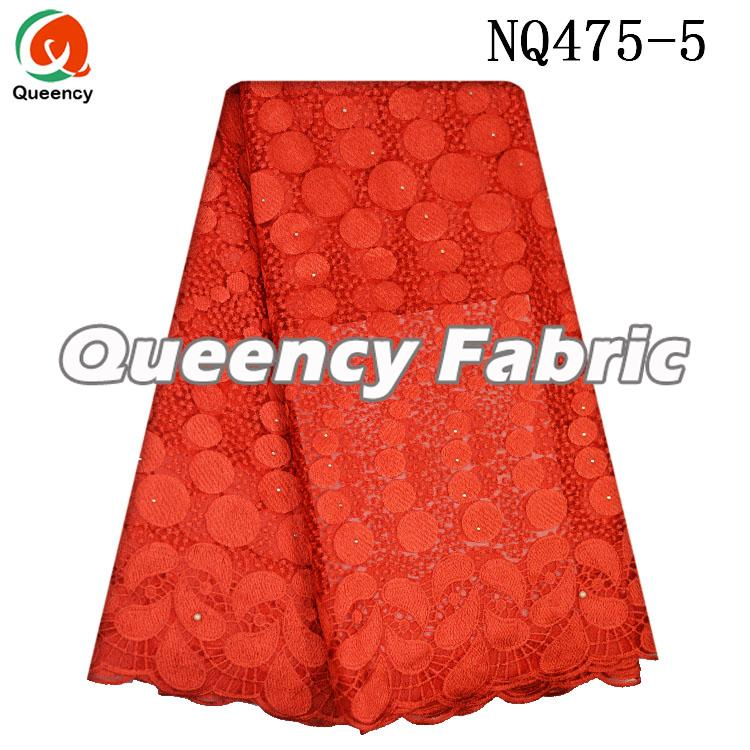 Coral French Tulle Fabric