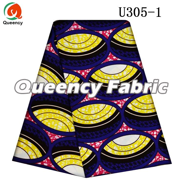 Printed Fabric Ankara
