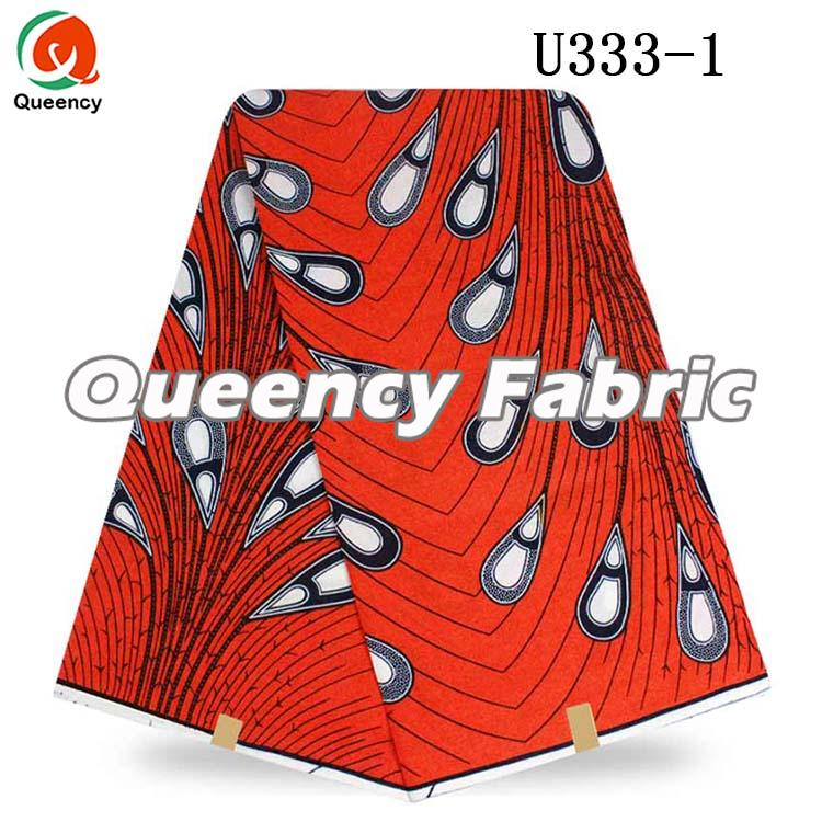 Ankara Fabric In Nigeria