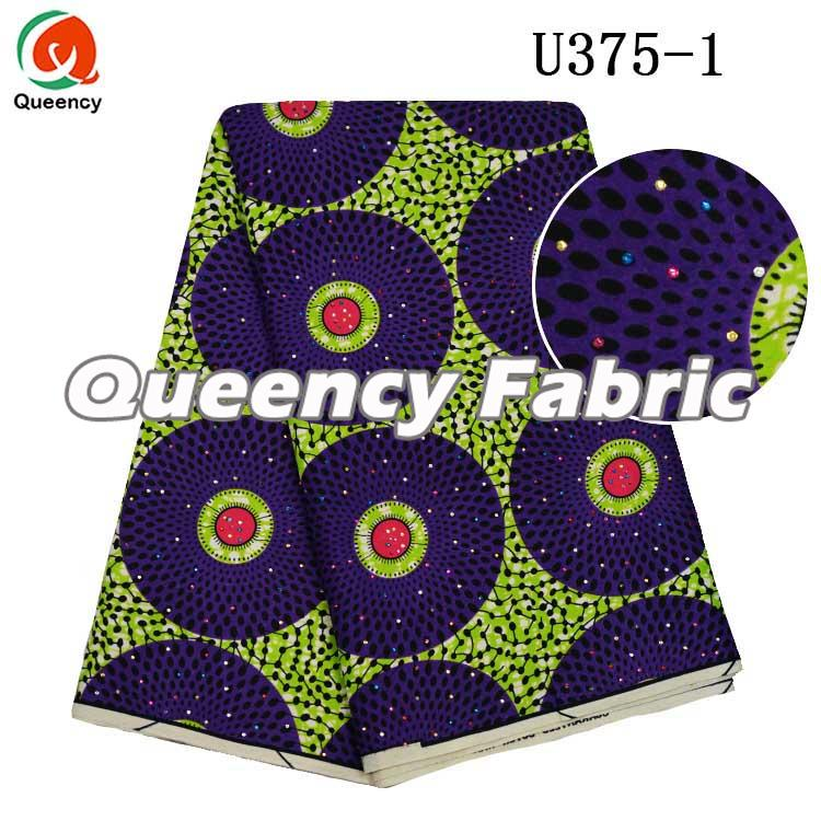 Nigeria Ankara Fabric With Stones