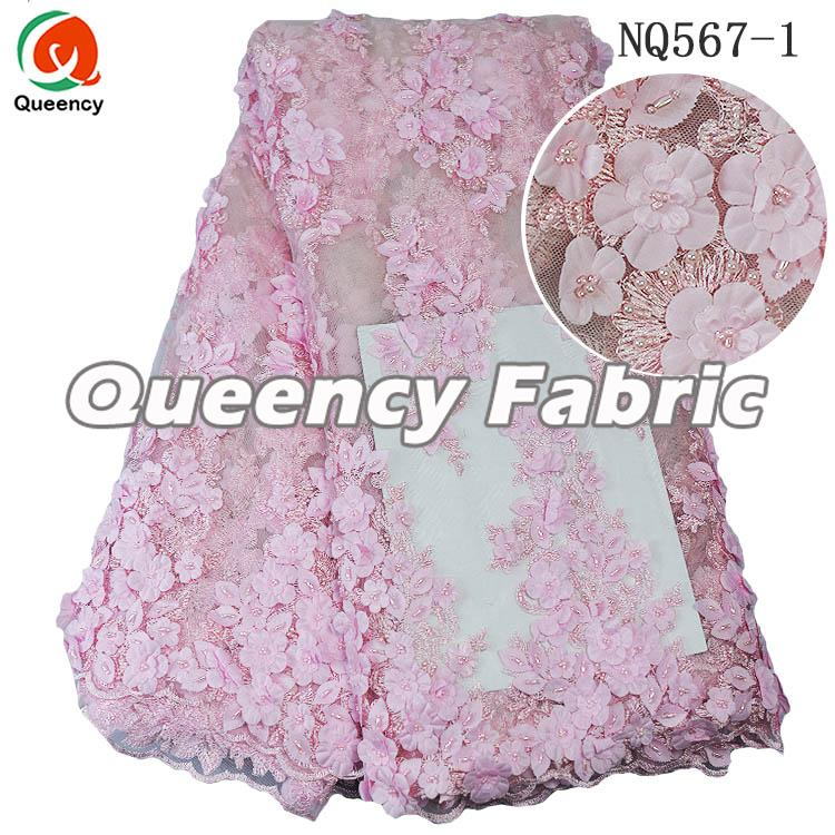 African High Quality French Lace