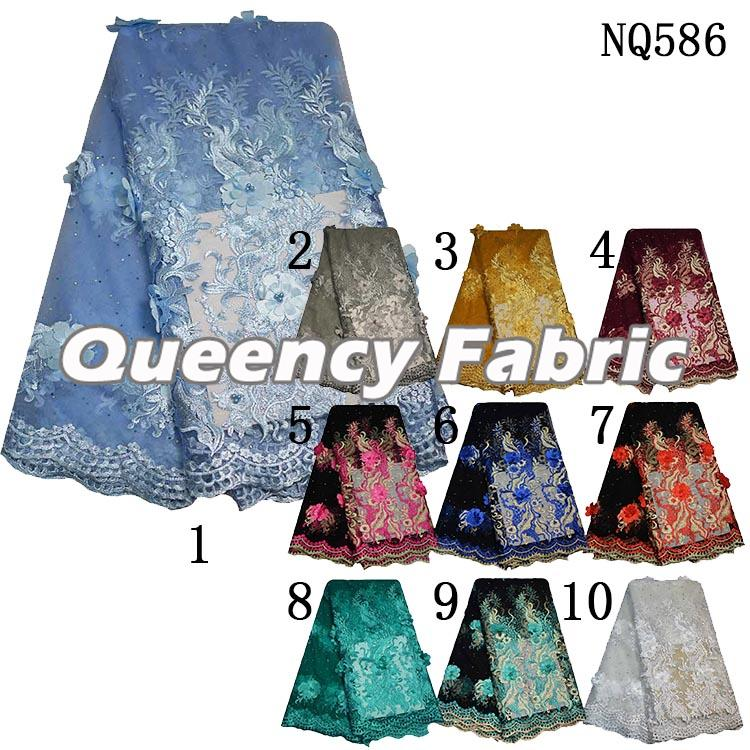 African French Lace 3D Applique