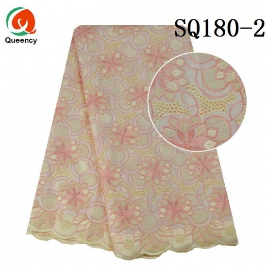 African Swiss Voile Lace Cotton Fabric
