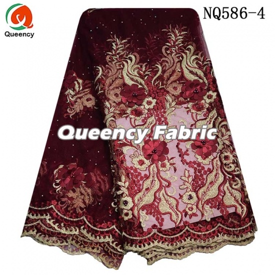 African 3D French Lace Cotton Embroidery